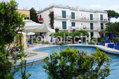 Hotel Royal Terme - La piscina termale