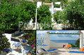 Hotel Maronti - Il giardino ed il Solarium